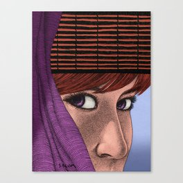Looking inside Canvas Print