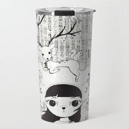 Maritaka Travel Mug