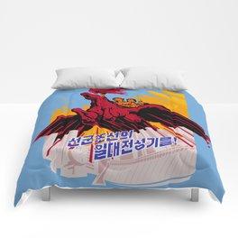 North Korea Propaganda. Construction Comforters