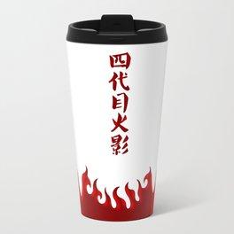 Hokage Top Travel Mug