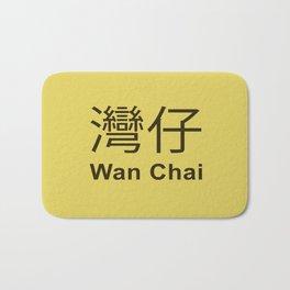 Wan Chai Hong Kong Bath Mat
