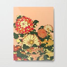 Japanese Flower Border, Mandarin Orange and Gold Metal Print