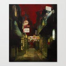 Kamogawa Odori Canvas Print