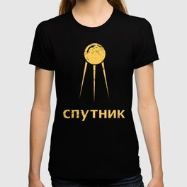 Sputnik - Retro Soviet Union T-shirt