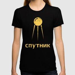 Sputnik - Retro Soviet Union T-shirt