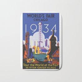 1934 Chicago World's Fair Travel Poster Bath Mat
