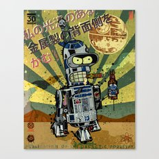 BendR2D2 Canvas Print