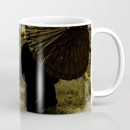 Don't Look Back Coffee Mug