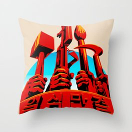 North Korean Propaganda. One Throw Pillow