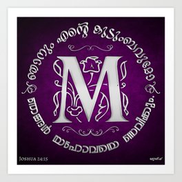 Joshua 24:15 - (Silver on Magenta) Monogram M Art Print