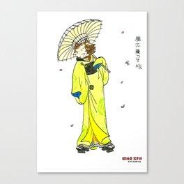 Hige Kun Canvas Print