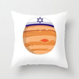 Jewpiter Spiritual Leader And Jew Gift Throw Pillow