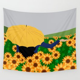 There is rain or no? Wall Tapestry