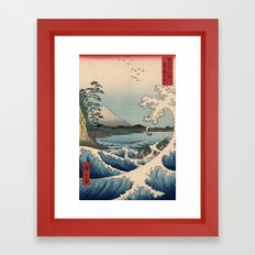 The Sea of Satta Framed Art Print