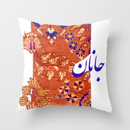 my dear darling Throw Pillow