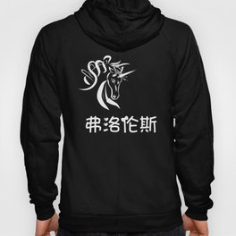 Chinese Name for Florence Hoody