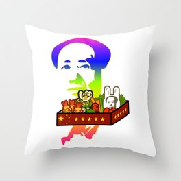 bento means mao Throw Pillow