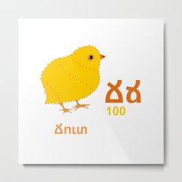 Chick - tchut Metal Print