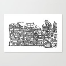 Busy City XI Canvas Print