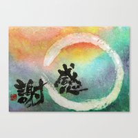 thanksgiving Canvas Prints featuring Thanksgiving by Wakoshi