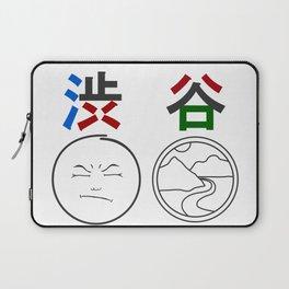Shibuya - Bitter Valley Laptop Sleeve