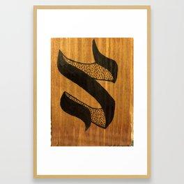 Alef Scroll Framed Art Print
