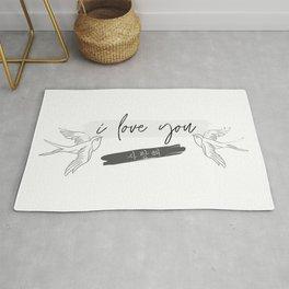 I Love You / Saranghae (사랑해) - V2 Rug
