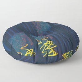 Van Gogh by Menchulica Floor Pillow