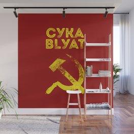 Used Cyka Blyat Communist - Сука Блять Wall Mural