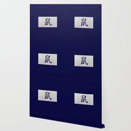 Chinese zodiac sign Rat blue Wallpaper