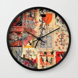 Hokkaido Mashup Wall Clock