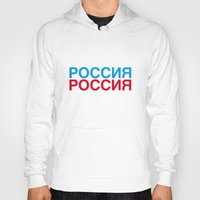 russia Hoodies featuring RUSSIA by eyesblau