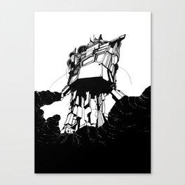 unobtrusive location Canvas Print