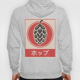 """""""HOPS"""" Vintage Style Japanese Craft Beer Hoody"""
