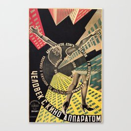 Man with a Movie Camera, vintage movie poster, 1929 Canvas Print