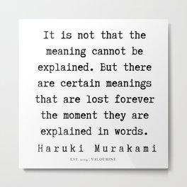 53   |  Haruki Murakami Quotes | 190811 Metal Print