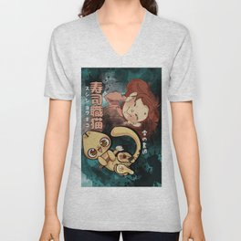 Sushi Chef Neko - Snow Shodou - Junpei and Anzu Design 2 Unisex V-Neck