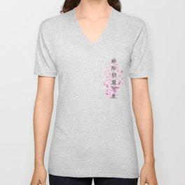 Cherry Blossom Kanji Unisex V-Neck