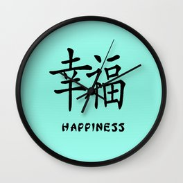 "Symbol ""Happiness"" in Green Chinese Calligraphy Wall Clock"