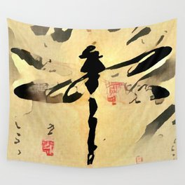 Asian Dragonfly Wall Tapestry
