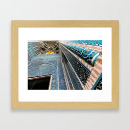 Jame Mosque of Yazd Framed Art Print