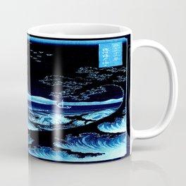 The Sea at Satta : Blue Coffee Mug