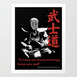 Ten thousand things Art Print