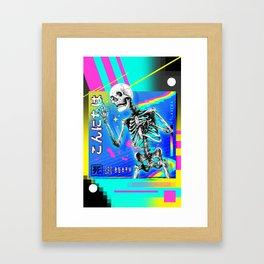 CMYK - DTH Framed Art Print
