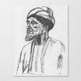 Maimonides Canvas Print