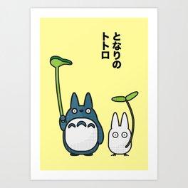 Chu & Chibi Totoro Pop art - Yellow Version Art Print