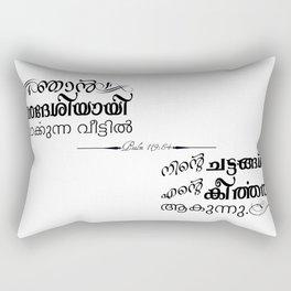 Psalm 119:54 (Calligraphy) Rectangular Pillow