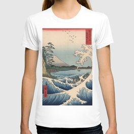 The Sea of Satta T-shirt