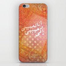 fayrouz iPhone & iPod Skin