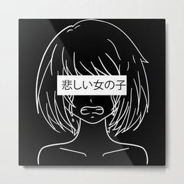 Sad Anime Girl E Girl Anime Japan Grunge Metal Print